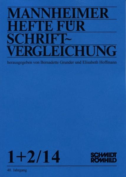 Jahres-Abo: Mannheimer Hefte für Schriftvergleichung