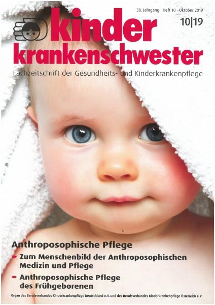 kinderkrankenschwester Kennenlern-Abo für Schüler/innen